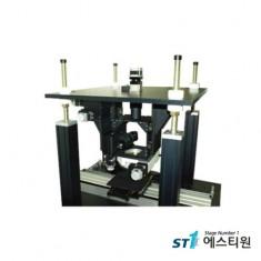 [ST-MA-1089] Mask Aligner System