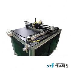 [ST-ASS-01] 수동 Glass 스크라이버 시스템