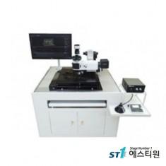 Inspection Microscope-2