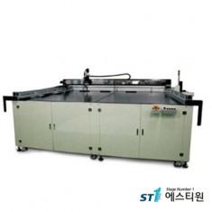 [ST-SB-2225] Scriber System