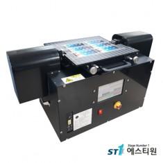Folding Machine [F3-2S]