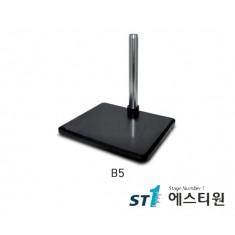 현미경스탠드 (대형) [B5]