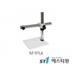 현미경스탠드 [SZ-STL6]