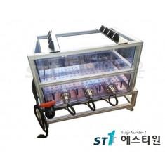 [ST-B5060] 3축 모터 구동 방식 수조