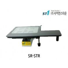 [SR-STR]현미경 XY 스테이지