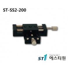 [ST-SS2-200] XY축 간이이동스테이지