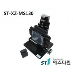 [ST-XZ-MS130] 3Axis XZ Motorized Shutter System