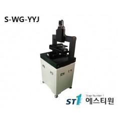 [S-WG-YYJ]3 Axis Motor stage
