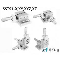 [SSTS1-X,XY,XYZ,XZ] Steel Translation Stage