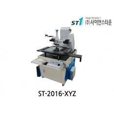 [ST-2016-XYZ] 니콘 현미경 모디파이 시스템
