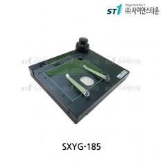 [SXYG-185]실체현미경용 사각유리 XY스테이지