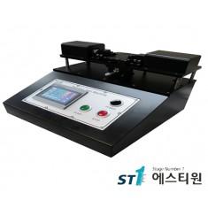 [STS-RT-1AXIS] 필름 폴딩 테스트 머신