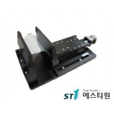 R-Bending System [ST-BJS-0815-PCK]