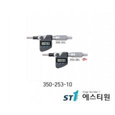디지매틱마이크로미터헤드 [350-253-10]