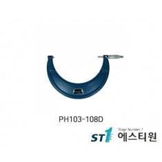 외측마이크로미터 (PH103-144) [PH103-108D]