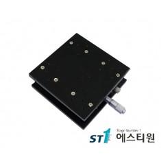 알루미늄 Z-Stage Horizontal Type(수평타입) 125X125 [SLZ125-2-N]