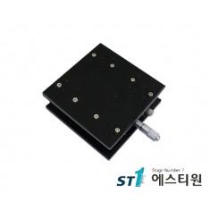 알루미늄 Z-Stage Horizontal Type(수평타입) 125X125 [SLZ125-2-H45]